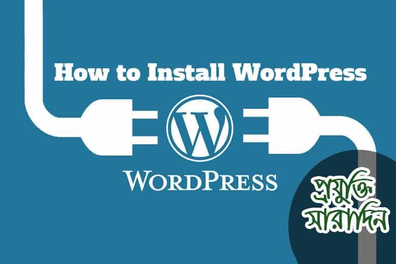 Install-WordPress-on-Computer-using-XAMPP