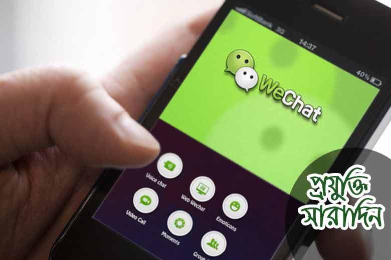WeChat-photo-logo