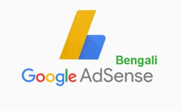 Google adsesne for Bengali content