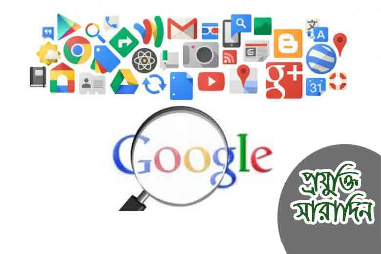 google-product-list