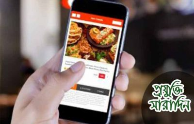 mobile-apps-for-food-ordering