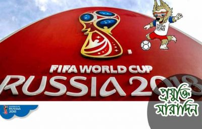 2018-worldcup-football