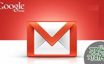 gmail-update