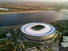 volgograd-arena-stadium
