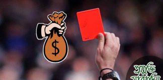 money-punishment