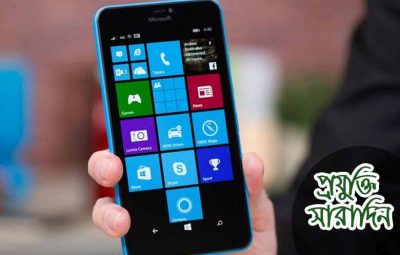 microsoft-mobile-operating-system-10