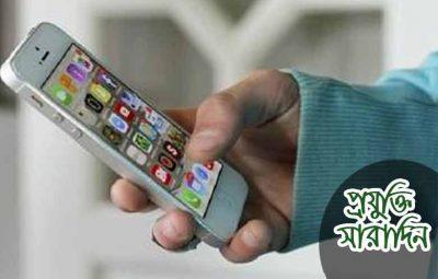 new-mobile-app
