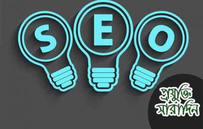online-seo