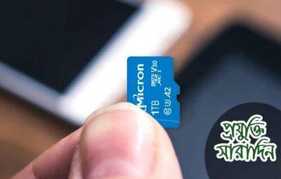 1TB-micro-SD-card