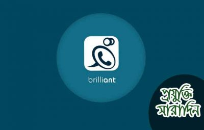 brilliant-connect-app