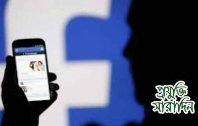 death-people-facebook-account