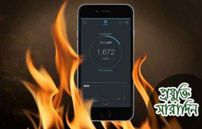 smart-phone-heating