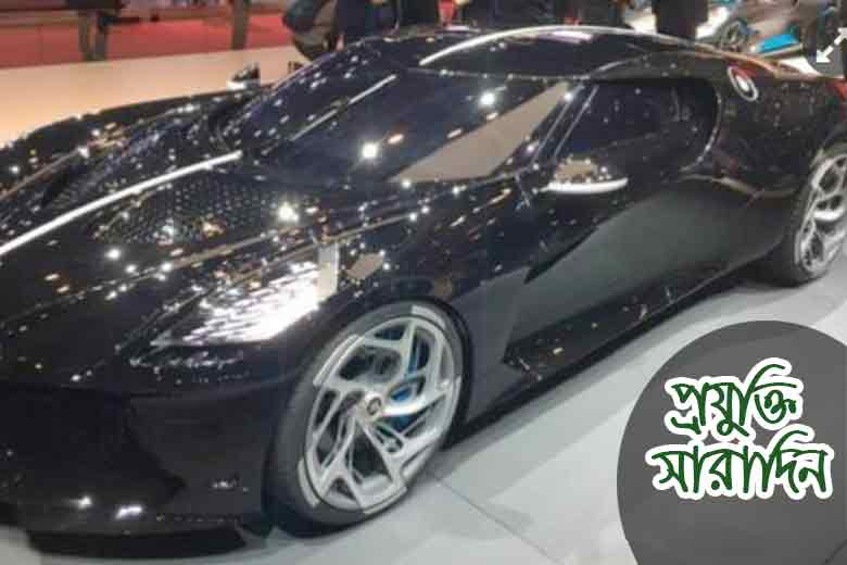 world-largest-car