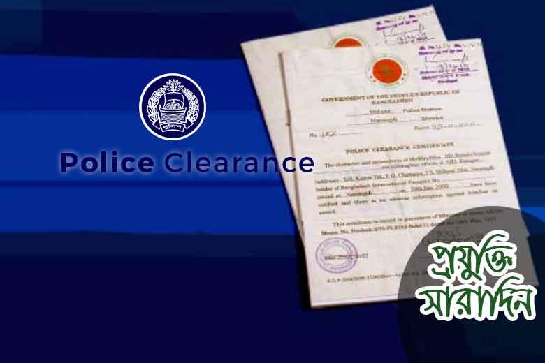 police-clearance